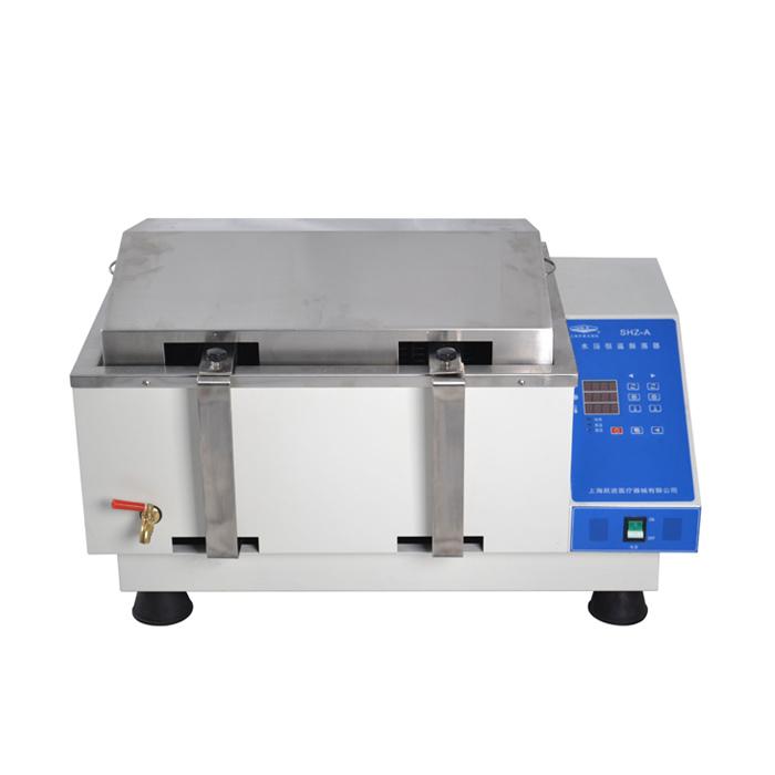 HSHZ-A水浴恒温振荡器_上海跃进医疗器械有限公司