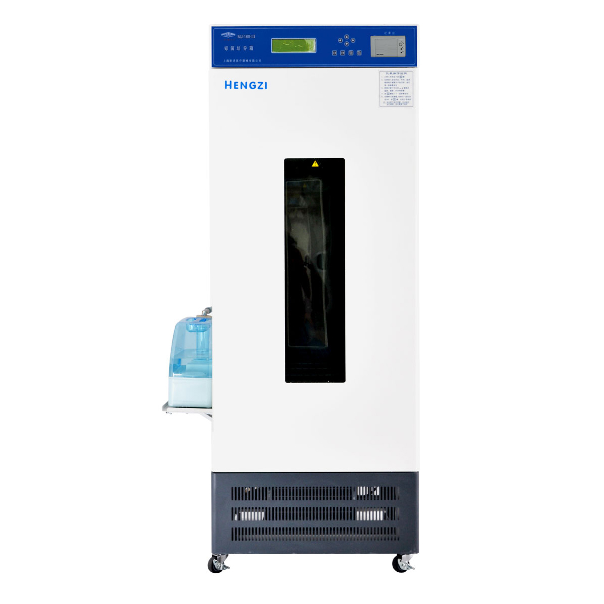 上海跃进HMJ-III-300霉菌培养箱(非医疗液晶屏)