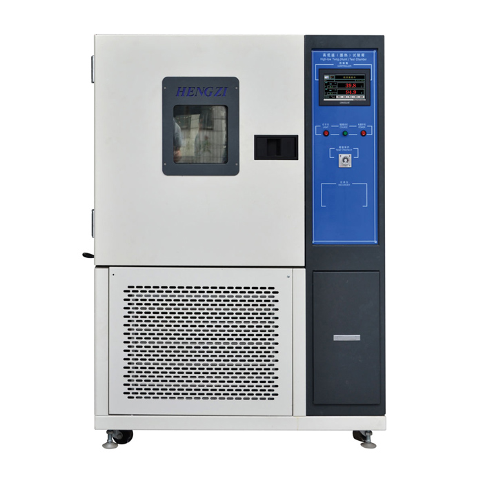 GDJSX-250A高低温交变湿热试验箱_上海跃进医疗器械有限公司