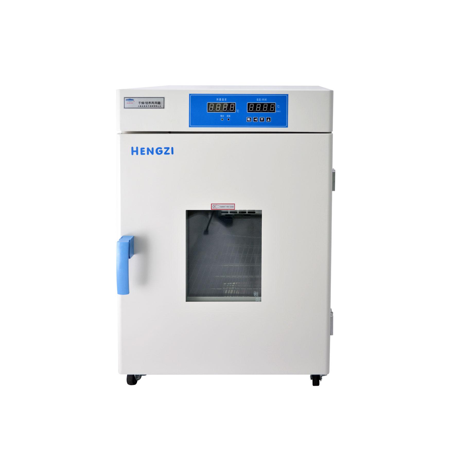 上海跃进HGPF-9032干燥培养箱(两用)
